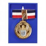 国民体育大会第14回四国ブロック大会徳島大会1993優勝